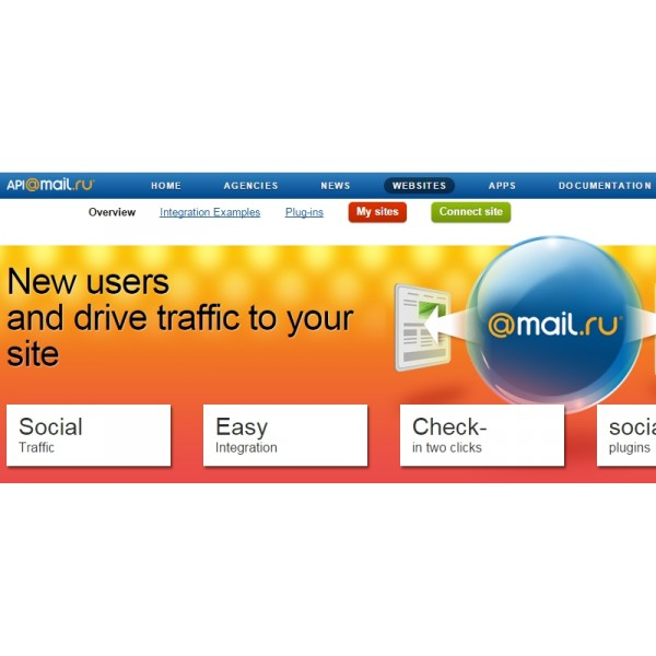 How To Create OAuth Mail.ru Login Application